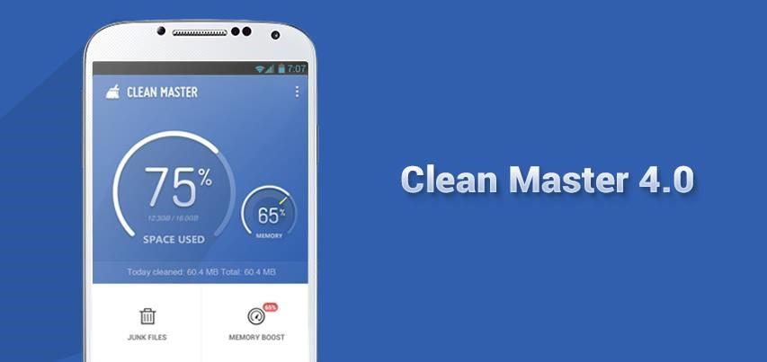 descargar-clean-master