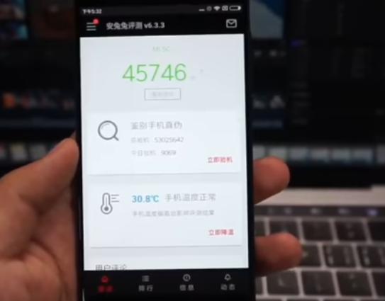 Xiaomi Surge S1 Antutu