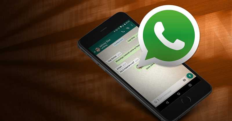 Novedades al descargar WhatsApp en 2017 2